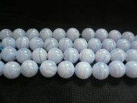 ブルーレース カルセドニー AAA級丸玉連ビーズ 12mm